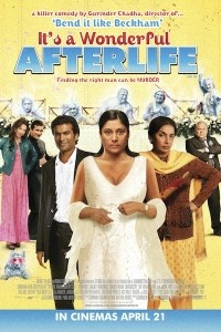 Its-a-wonderful-afterlife-poster